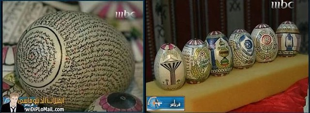 1591 70 years old Saudi Man writes the entire Holy Quran on 6 Eggs 06