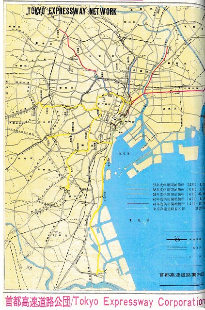 首都高速と東京オリンピック (7)