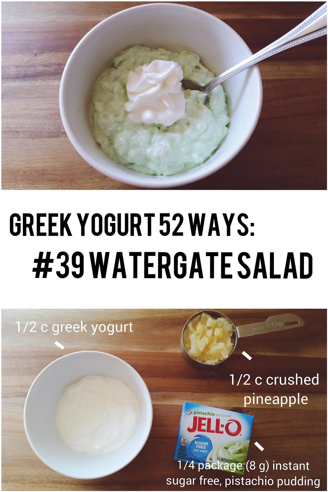 greek yogurt 52 ways: # 39 watergate salad