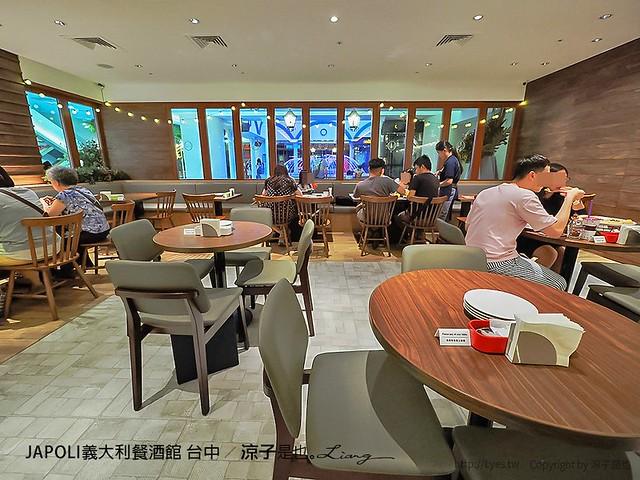 JAPOLI義大利餐酒館 台中 7