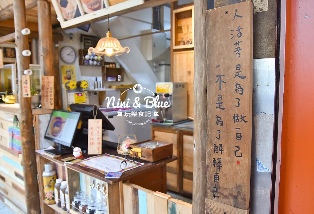 第二市場美食 小庭找茶 梅煎茶 凸餅 粉粿13