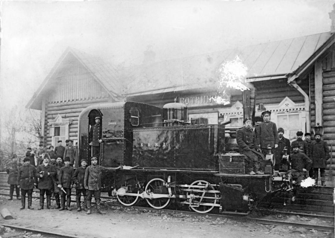 Паровоз на станции