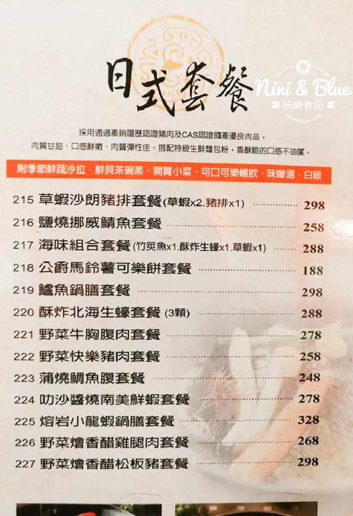 台中豬排 七味亭 menu 菜單23