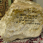 Stone from the foundations of Saint Nektarios house in Thraki