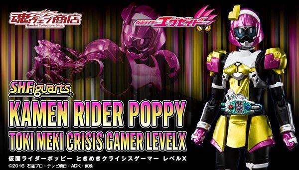 S.H.Figuarts 《假面騎士EX-AID》假面騎士Poppy 心動危機玩家 Level X!仮面ライダーポッピー ときめきクライシスゲーマー レベルX