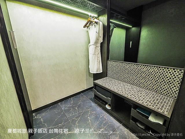 夏都城旅 親子飯店 台南住宿 44