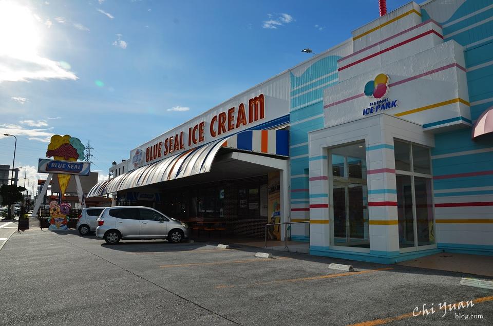 [日本。沖繩]浦添市BLUE SEAL牧港本店。沖繩代表繽紛冰淇淋,美式復古風格,ICE PARK冰淇淋製作體驗
