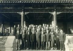Japanese Surrender, Tientsin, China, October 1945