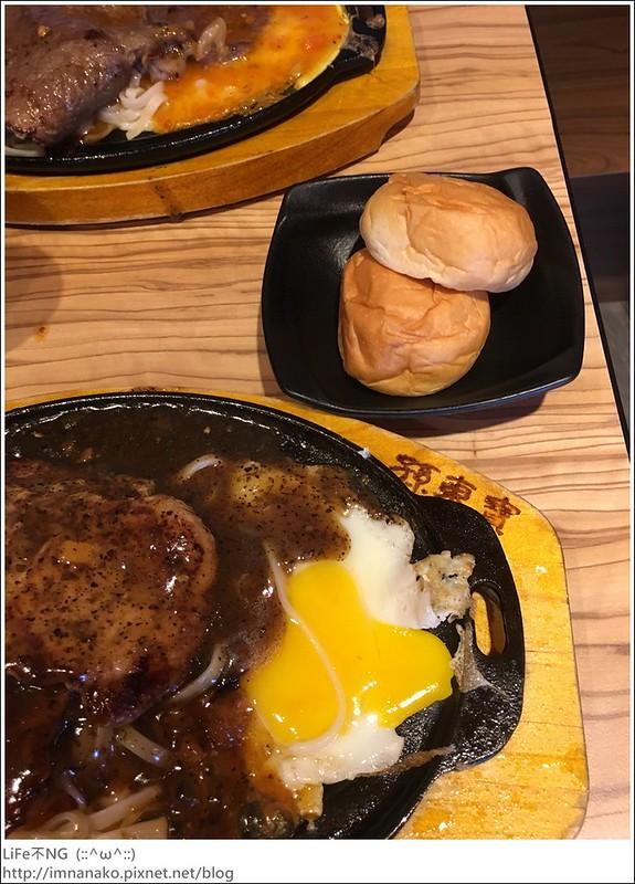 新莊美食-孫東寶牛排
