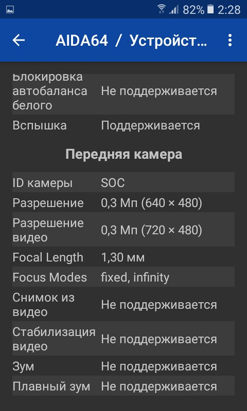 Screenshot_20180823-022850