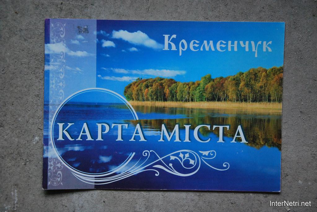 Кременчук. Карта міста.