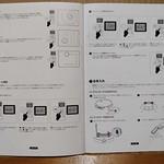 Diggro D300 ロボット掃除機 開封レビュー (9)