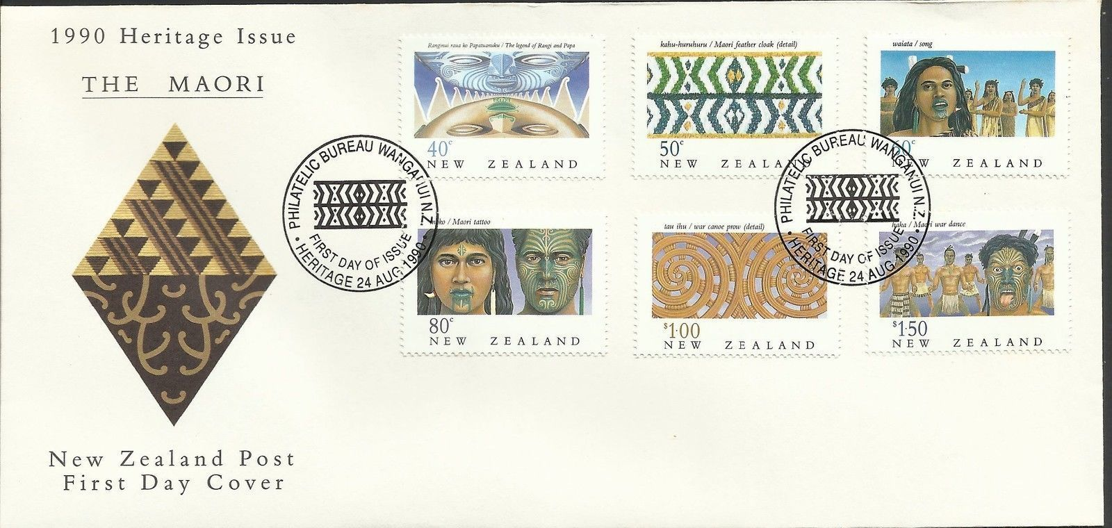 New Zealand - Scott #997-1002 (1990) first day cover
