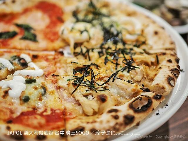 JAPOLI義大利餐酒館 台中 廣三SOGO 22