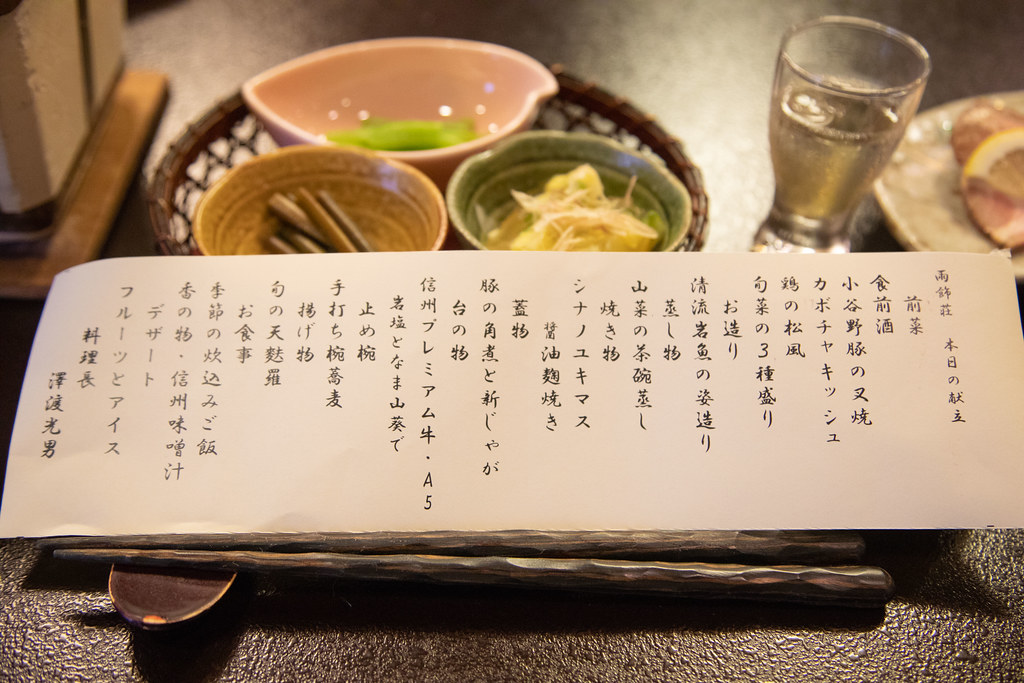 Nagano_otari-154