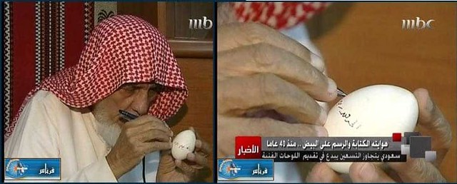 1591 70 years old Saudi Man writes the entire Holy Quran on 6 Eggs 01