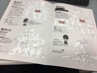 Report - U. C.0097 -booklet