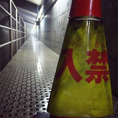無盡頭的神秘放水路 【浪遊旅人】https://ift.tt/1zmJ36B #backpackerjim #underground #pipe #drainagesystem #kasukabe #saitama #japan