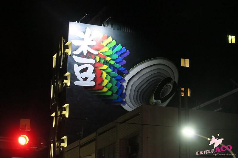 台東 住宿IMG_2394.JPG.JPG