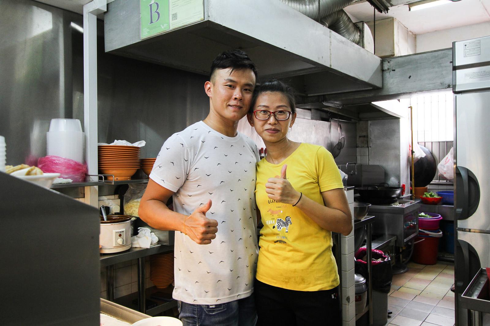 Da Sheng Bak Chor Mee IMG_0181