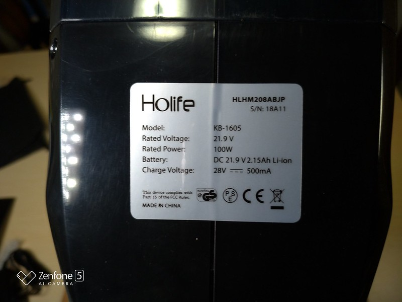 Holife コードレス掃除機 開封レビュー (24)