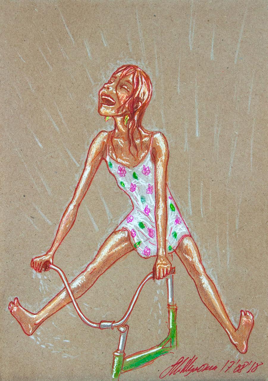 rain1280