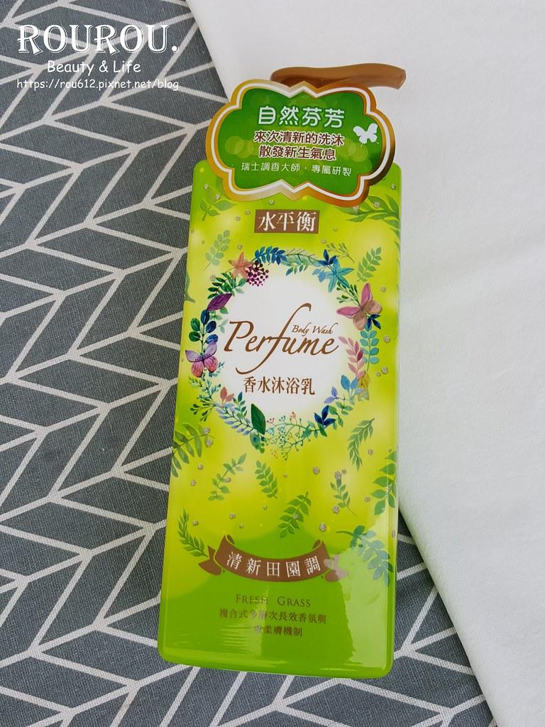 雪芙蘭水平衡沐浴乳&洗髮精2