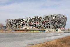 Peking 2010 - 3.Tag, Olympiagelände, Stadt