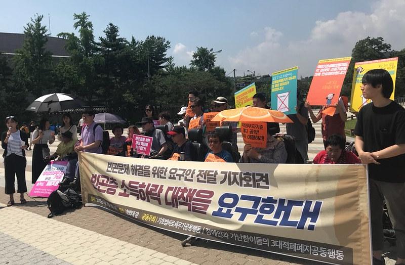 20180621_사진_빈곤층소득하락대책요구_기자회견