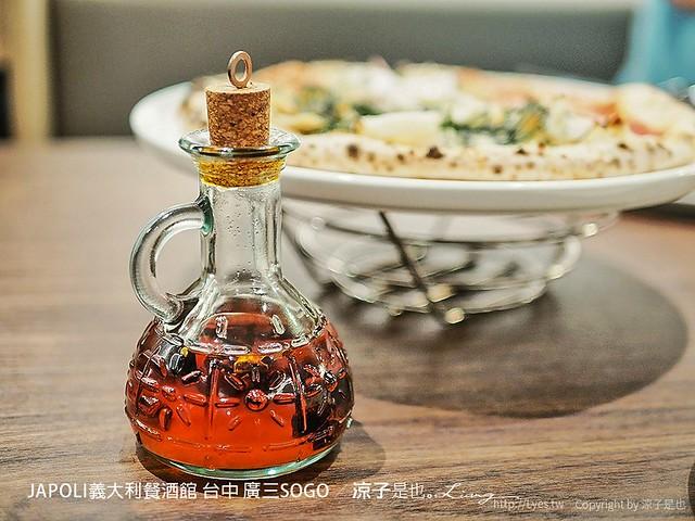 JAPOLI義大利餐酒館 台中 廣三SOGO 14