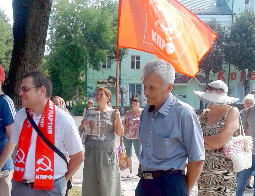 Митинг КПРФ против пенсионной реформы