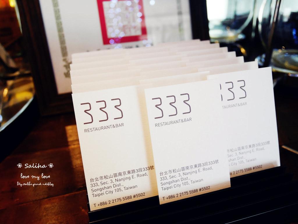 台北松山南京復興站quote333餐廳早午餐brunch推薦 (2)