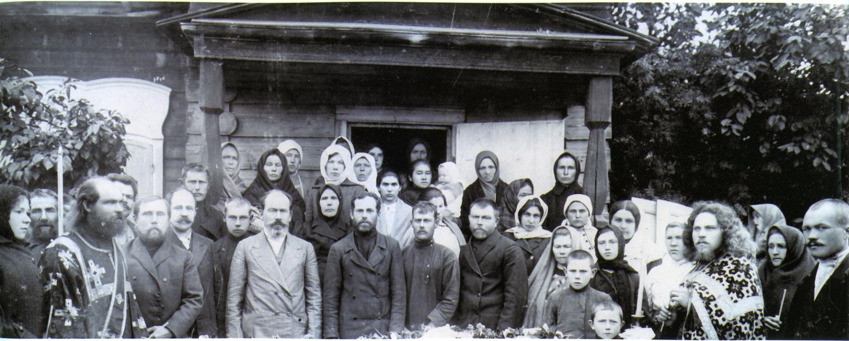 Похороны Николая Андреевича Фомина. 1915