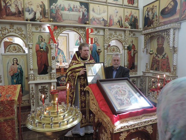Икона св. Андроника