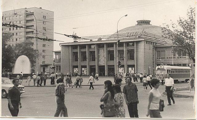 1972-цирк