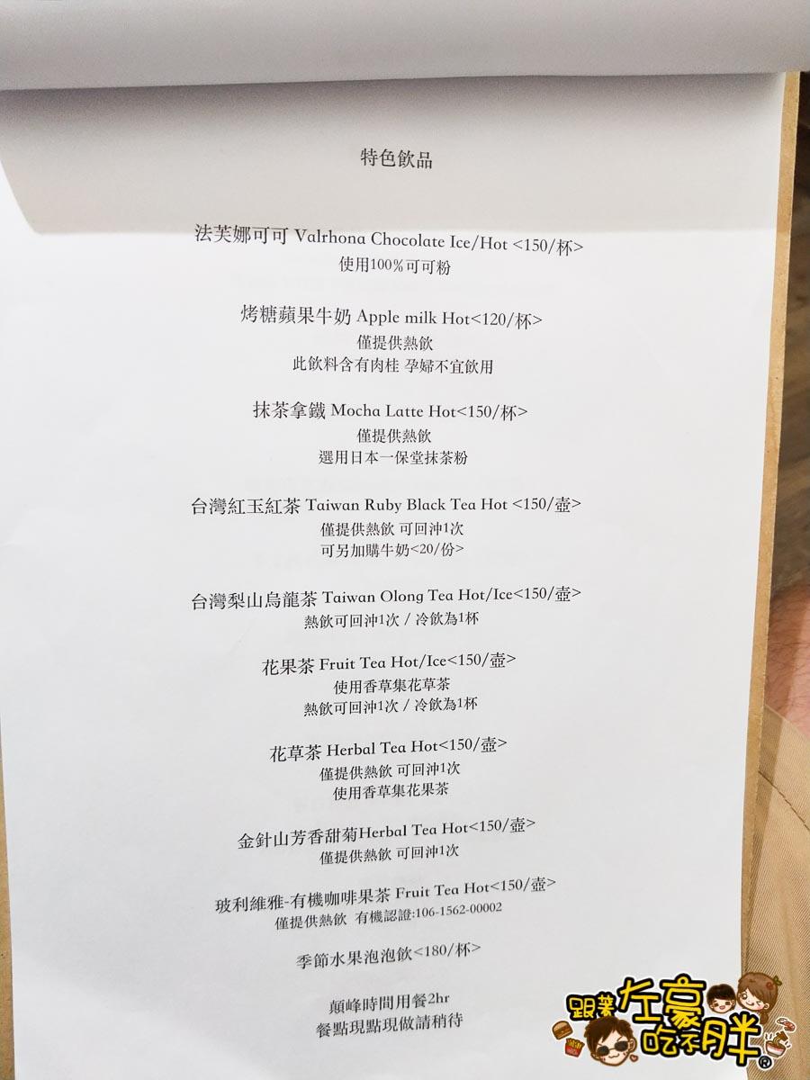 日沐咖啡 (星期一有開高雄咖啡店)-18