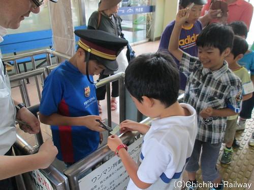 夏休み体験【憧れの駅長さんに教えてもらおう『鉄道員なりきりおしごと体験』】