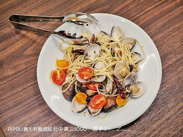 JAPOLI義大利餐酒館 台中 廣三SOGO 6