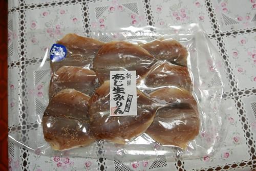 buzenmichinoekiokoshikake006