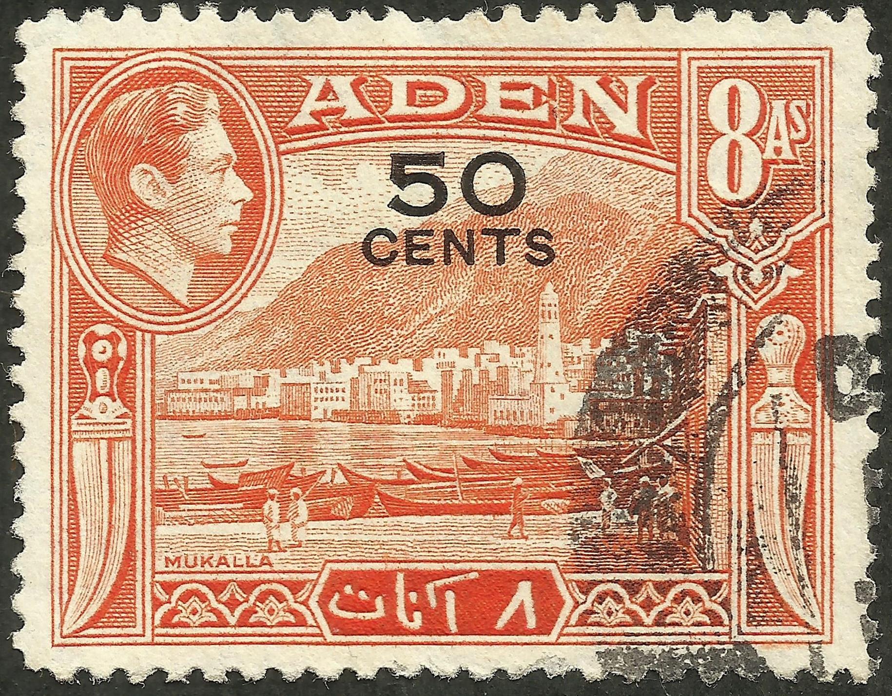 Aden - Scott #41 (1951)