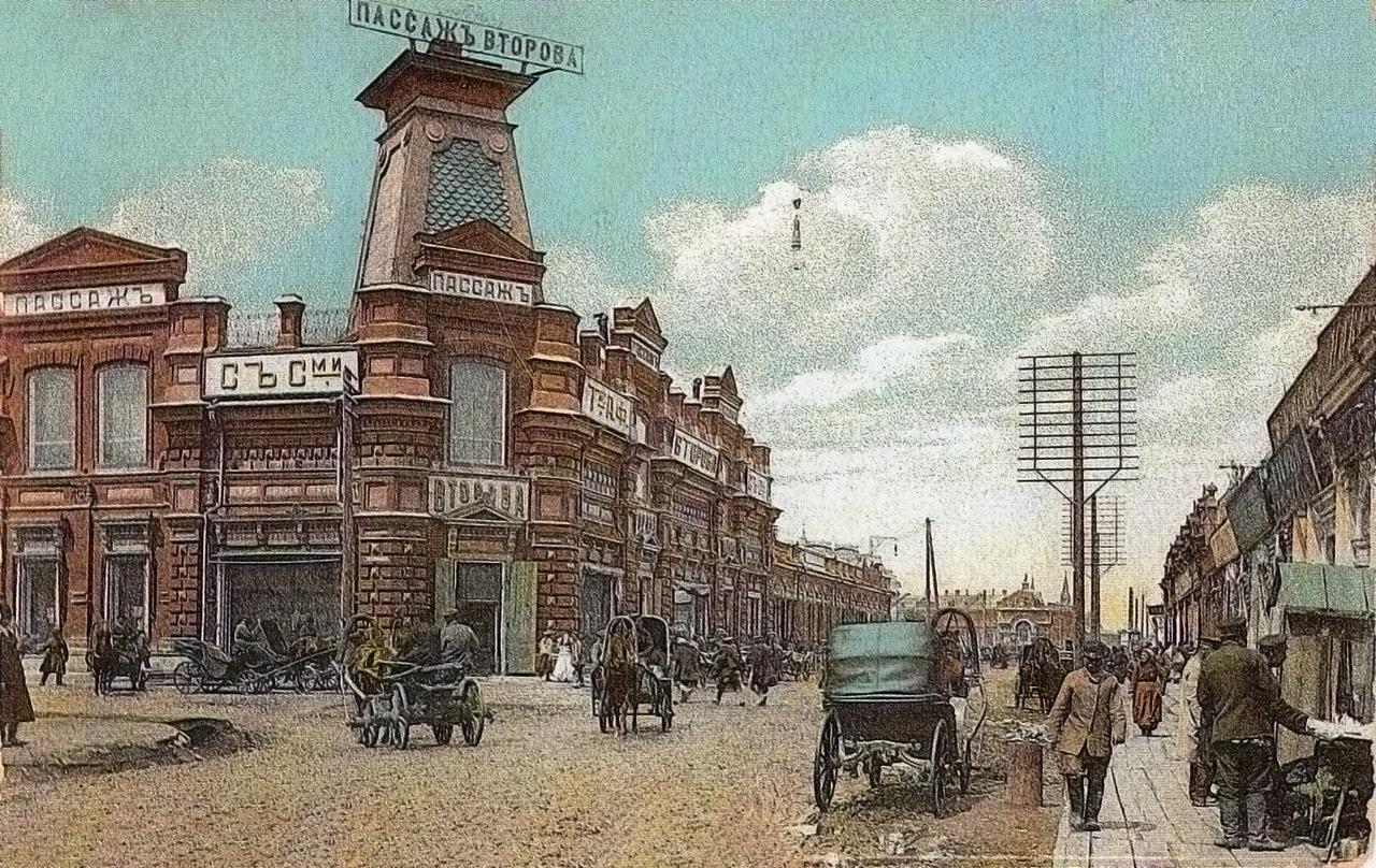 Ивановская улица, Пассаж Второва