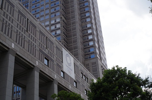 Tokyo Government Office