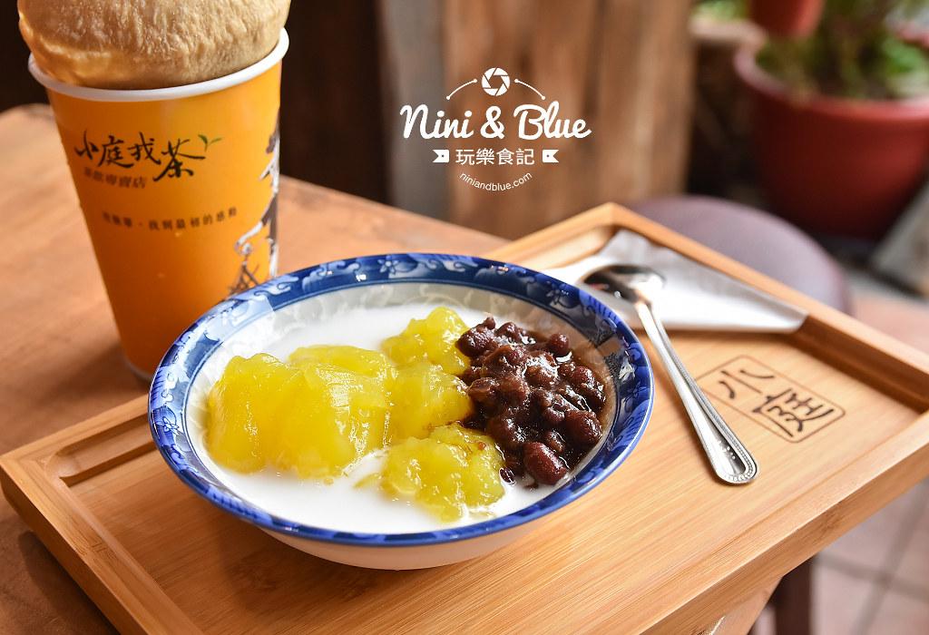 第二市場美食 小庭找茶 梅煎茶 凸餅 粉粿05