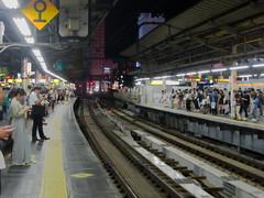 Shinjuku Yamanote