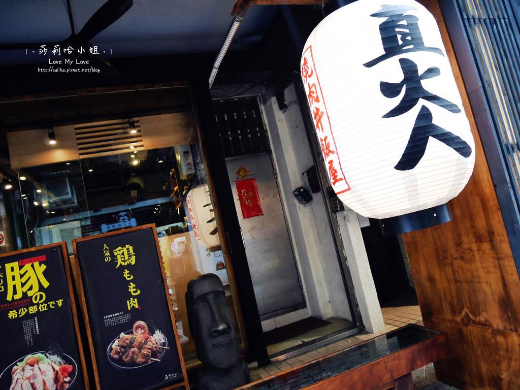 台北士林夜市好吃餐廳美食推薦食記 (5)