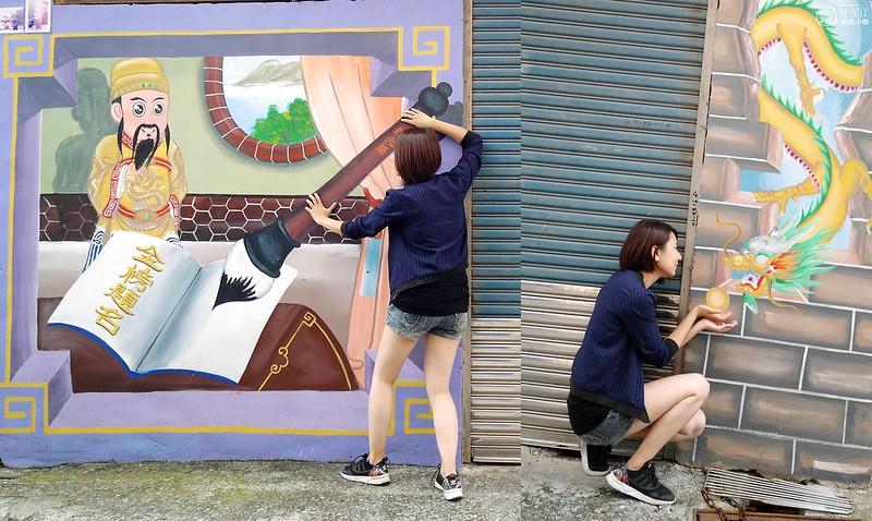北港景點|北港公館里3D彩繪社區