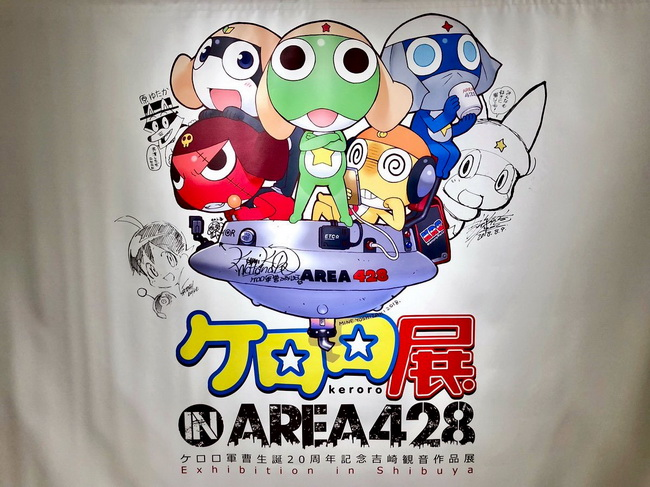 Keroro-In-Area428_33