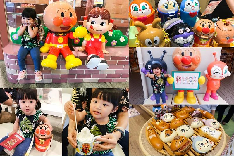 【遊記】 神戶 麵包超人博物館 小小孩的天堂~ 必買爆米花桶和冰淇淋馬克杯!不買門票也能開心玩!