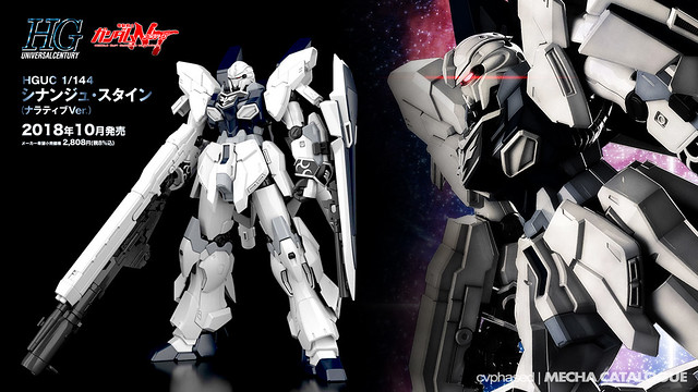 HGUC Sinanju Stein (Gundam Narrative)