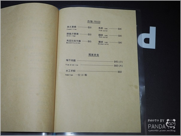 班卡鬆餅 Pan.K (21)